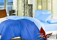 Комплект постельного, однотонный, двуспальный, поплиновый, P-4101(4310)