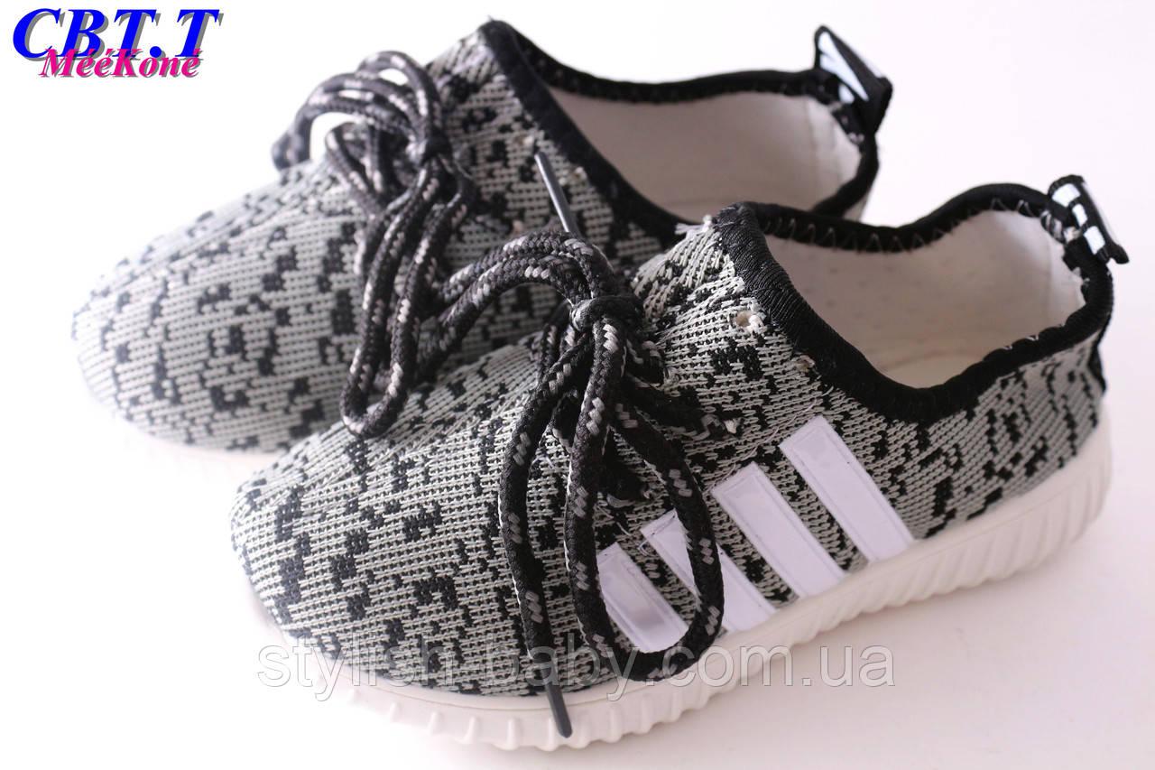 Детская обувь оптом. Детская спортивная обувь бренда СВТ.Т для мальчиков (рр. с 28 по 33)