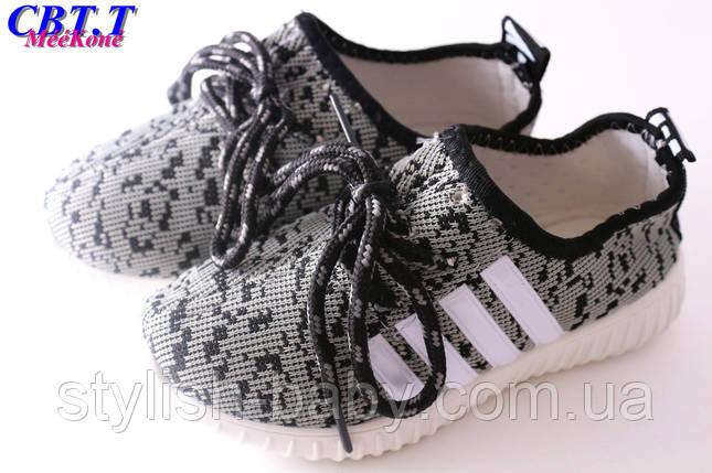 Детская обувь оптом. Детская спортивная обувь бренда СВТ.Т для мальчиков (рр. с 28 по 33), фото 2