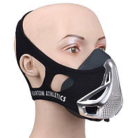 Тренировочная спортивная маска Phantom Training Mask
