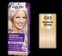 Краска для волос Palette CL12