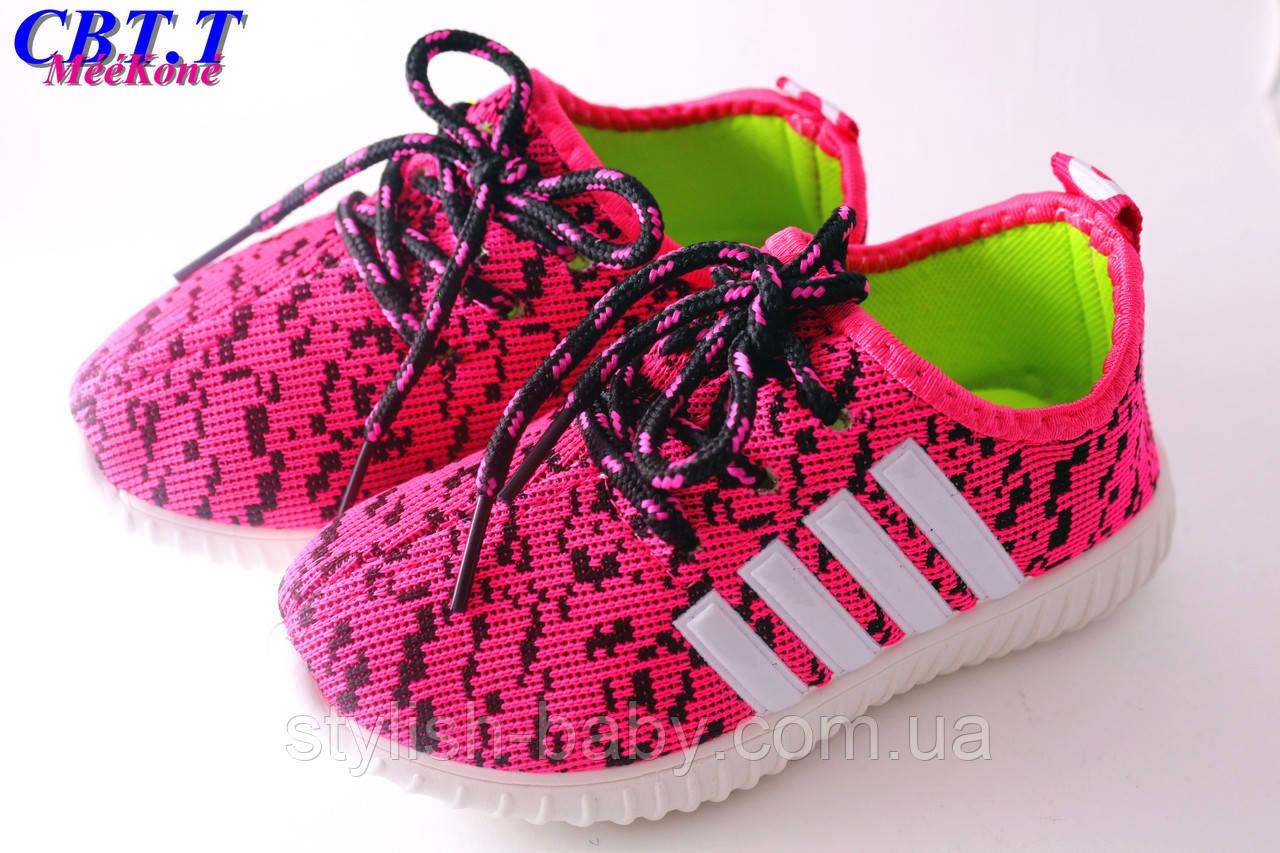 Детская обувь оптом. Детская спортивная обувь бренда СВТ.Т для девочек (рр. с 28 по 33)