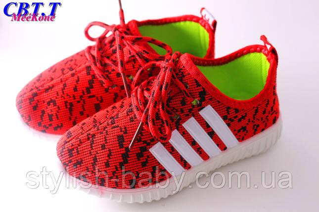 Детская обувь оптом. Детская спортивная обувь бренда СВТ.Т для девочек (рр. с 28 по 33), фото 2