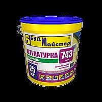 """БудМастер """"ТИНК-743, ТИНК-745"""" — штукатурки декоративные силиконовые """"короед"""" 25кг"""