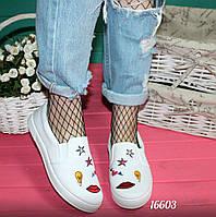 Слипоны нашивки, материал: обувной текстиль