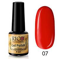 Гель-лак Rico Professional № 7, Красный алый, эмаль, 9 мл