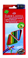 Цветные карандаши Faber-Castell 12цв.