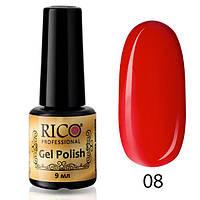 Гель-лак Rico Professional № 8, Красный, эмаль,  9 мл
