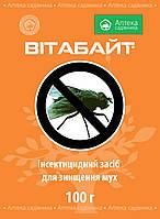 ВітаБайт 100г (водорозчинні гранули, імідаклоприд - 1,5%) - Укравіт
