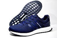 Кроссовки мужские Adidas Adistar  Boost