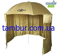 Зонт с тентом Norfin для рыбалки и туризма (Премиум)