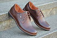 Туфли мужские натуральная кожа, коричневые практичные Харьков (Код: 536). Только 41р и 42р!, фото 1