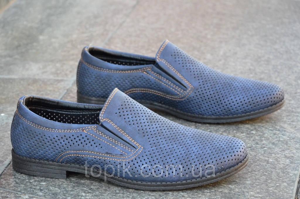 Туфли мужские летние темно синие удобные искусственная кожа 2017. Только 44р!
