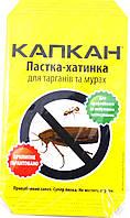 Капкан пастка-хатинка від тарганів - Укравіт