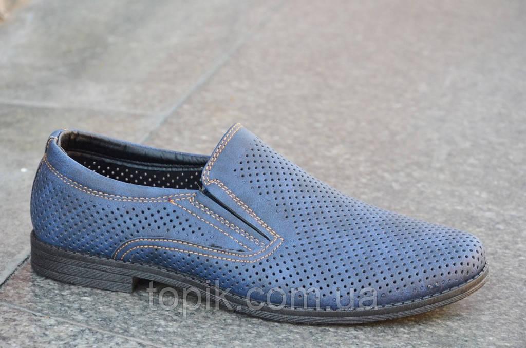 Туфли мужские летние темно синие удобные искусственная кожа. (Код: 537а) Только 44р!