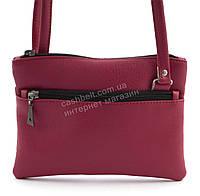 Маленькая удобная легкая сумочка на три отделения Украина art. малиновая (100186)