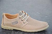Туфли, мокасины мужские летние цвет беж удобные искусственная кожа Украина
