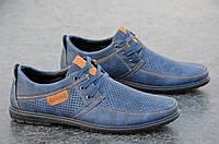 Туфли, мокасины мужские летние синие удобные популярные Украина 2017