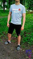 Спортивный костюм мужской комплект шорты и футболка Reebok CrossFit Рибок