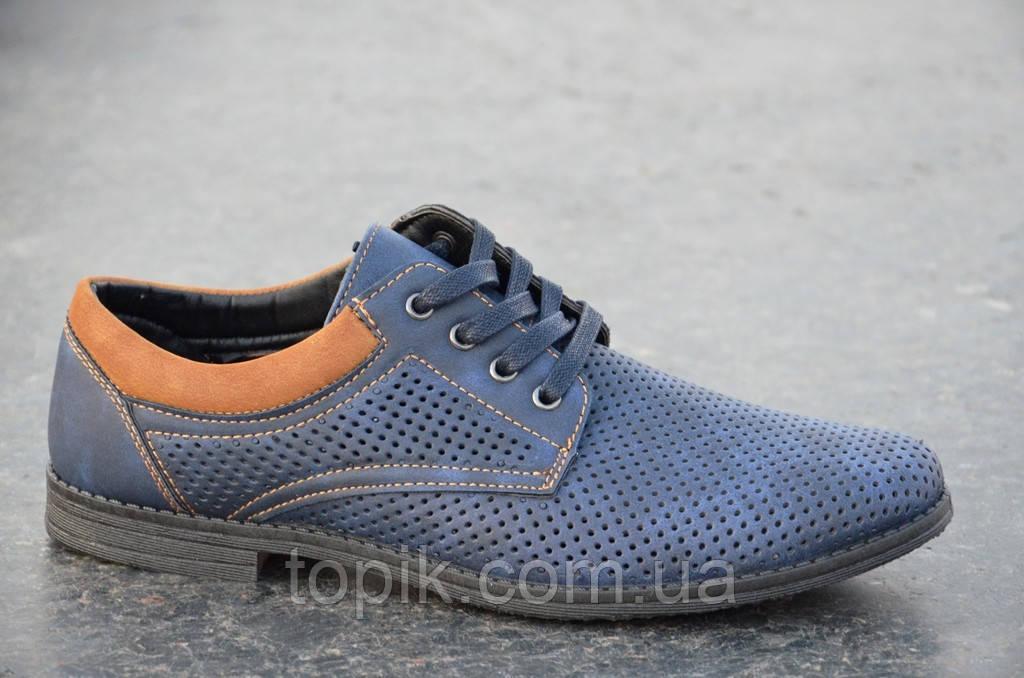 Туфли мужские летние синие удобные практичные Украина (Код: 541а)