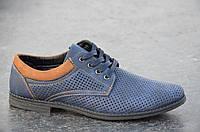 Туфли мужские летние синие удобные практичные Украина (Код: 541а), фото 1