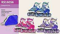 Ролики RS16056 M (Фиолетовые) (Голубые) (Розовые) (35-38)