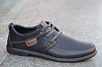 Туфли, мокасины мужские летние черные удобные популярные Украина