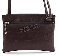 Маленькая удобная легкая сумочка на три отделения под рептилию Украина art. коричневая