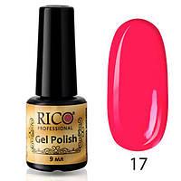 Гель-лак Rico Professional № 17, Кислотно-розовый, эмаль, 9 мл