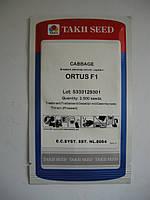 Семена капусты Ортус F1 (06-024) 2500 с