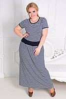 """Женское полосатое длинное платье """" Морячка"""" 50-60 размеров"""