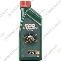 Моторное масло Castrol Magnatec Diesel DPF 5w40 1л.