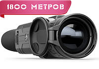 Тепловизор Pulsar Helion XQ50F