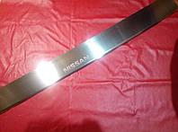 Накладка на задний бампер с загибом NISSAN PRIMASTAR
