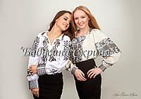 Заготовка Сокальської жіночої сорочки для вишивки нитками/бісером БС-62, фото 1