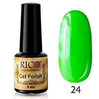 Гель-лак Rico Professional № 24, Салатовый, эмаль, 9 мл