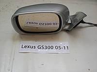 Б.У. Зеркало заднего вида левое Lexus GS300 2005-2012 Б/У
