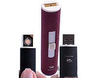 Зажигалка электронная USB с зарядкой