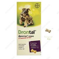 Дронтал плюс, таблетки для собак (6 таблеток)