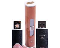 Зажигалка электронная USB с зарядкой 4804-6