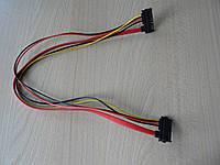 Кабель удлинитель питания SATA 7+15 Male to SATA 7+15 Female, power data 50см сата передачи данных сата
