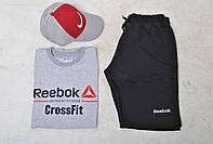Набор: Футболка + шорты + кепка/ Rebook, Nike, Adidas