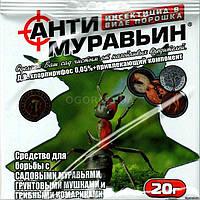 Антимурав'їн 20г - Агромаксі