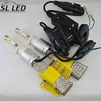Комплект LED ламп в головной свет серии SL-R3 Цоколь H1, 40W, 4800 Люмен/Комплект, фото 3