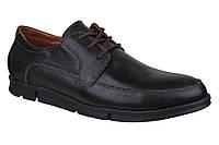 Туфли на танкетке KONORS 630-7-19  скидка