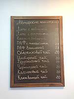Доска для написания мелом, доска-меню, 80 * 60 см., фото 1