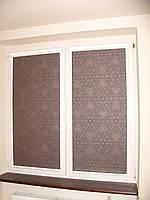 Ткань Emir плотная метализированные рулонные шторы