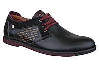 Туфли кожаные комфорт KONORS 809-73-65  скидка