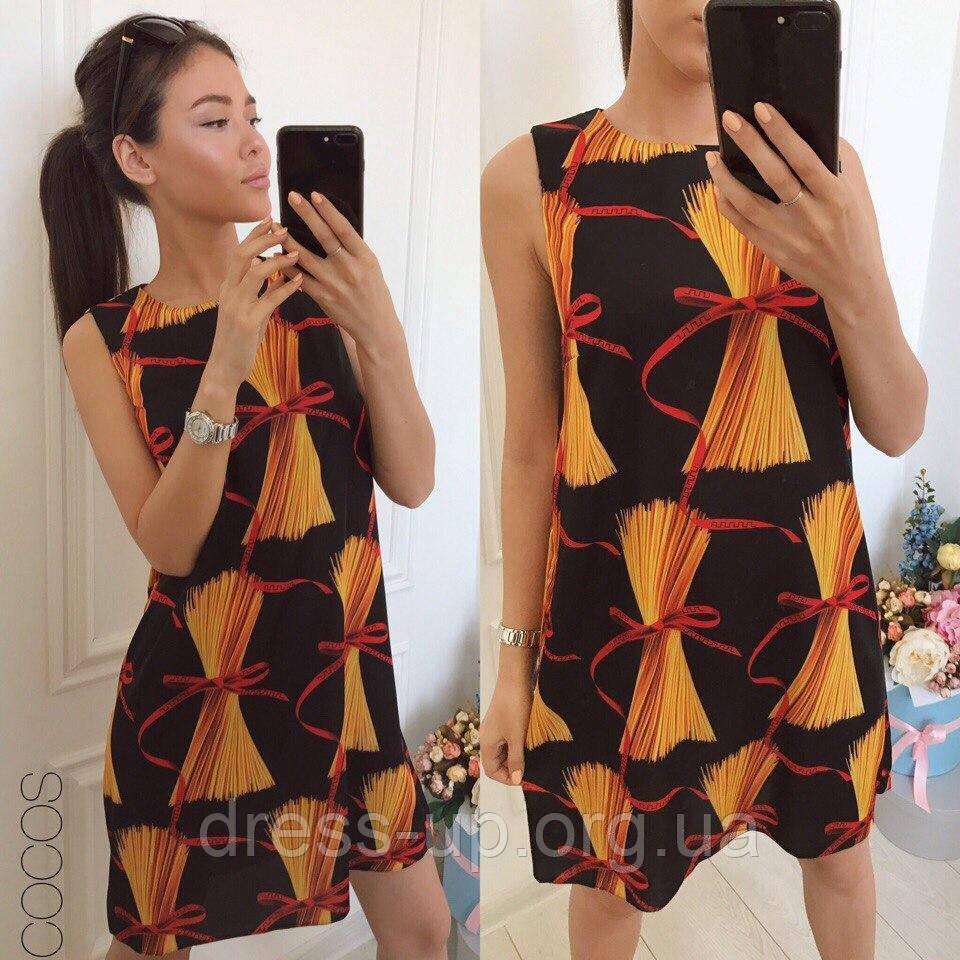 679375965ec7a19 Платье женское Новинка 2017 ВШ/-922 - Dress Up*-интернет магазин женской