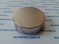 Неодимовый магнит D45*H15  40кг в Украине